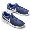 Sneakers Nike uomo nike, blu, 809-9557 - 19