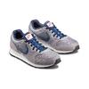Nike MD Runner nike, grigio, 803-2713 - 16