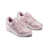 Nike MD Runner nike, rosa, 509-5836 - 16